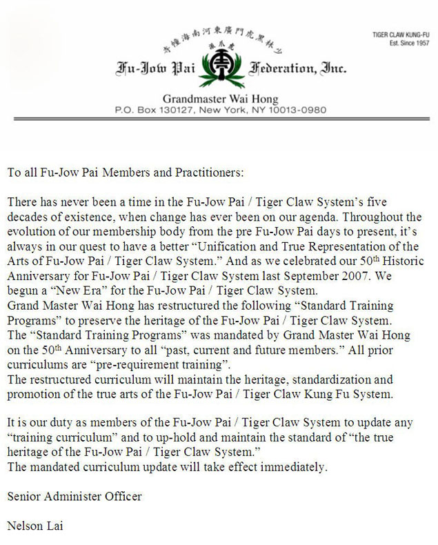 Official Fu-Jow Pai Document